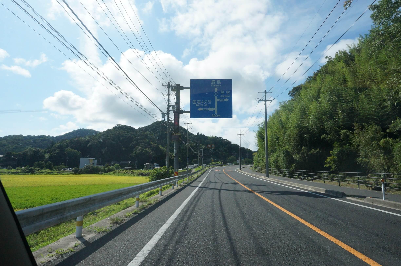 松江市 エフメイクス 店舗案内